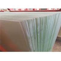China Patterned Textured Tempered Solar Glass Lamination Function With High Solar Transmittance wholesale