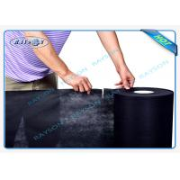China Black Perforated Pp Non Woven Fabric , Spun Bonded Non Woven Fabric For Mattress Quilting Back wholesale