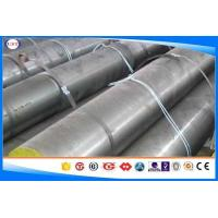 China Diameter 80-1200 Mm Forged Steel Bars 30CrNiMo8 / 1.6580 Steel Grade wholesale