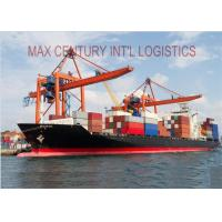 China Worldwide Door To Door Sea Freight Services International Import Export wholesale