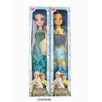 "China New Product 11"" Frozen Dolls sets wholesale"