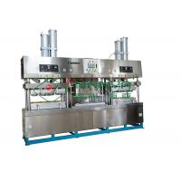 China Disposable Bagasse Paper Plate Making Machine With PLC 1100*800mm on sale