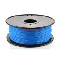 China Hot Sale Cubify Reprap 3D Printer PLA Filament 1.75MM Luminous blue,1kg(2.2lb)/KG,RoHS certificated. wholesale