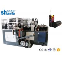 China 135 - 450gsm Paper Tube Forming Machine For Straight Round Bottom Cup wholesale