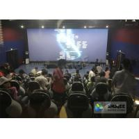 China 220V 5D Motion Theater System , Luxury Electric 3DOF 5D Seats With Genuine Leather wholesale