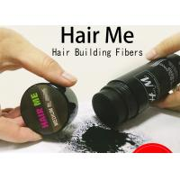 China Guwee Number 1 hair essentials hair growth treament best Natural Hair Building Fiber private label accepted on sale
