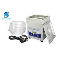 China Skymen Benchtop Ultrasonic Cleaner / 2L Ultrasonic Denture Cleaner With Degas Function on sale