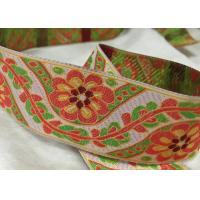 China Fashion Design Printed Striped Cotton Woven Tape Garment Accessories wholesale