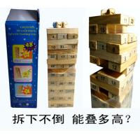 China 65729 wooden blocks toy wholesale