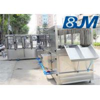 Buy cheap Automatic 3 gallon / 5 gallon 200-280 BPH 5 Gallon Barrel Rinsing-Filling-Capping 3 In 1 Machine from wholesalers