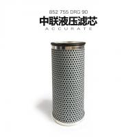 China Small Zoomlion Concrete Pump Spare Parts / Hydraulic Filter Element 852755DRG90 wholesale