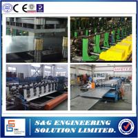 China 34.5kw Capacity Cnc Roll Forming Machine , Automatic Decoiler Cable Tray Punching Machine wholesale