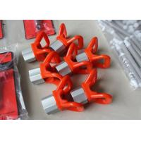Buy cheap Airless Sprayer Accessories Gun Tip Spray Nozzle Tips For Paint from wholesalers