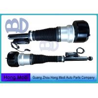 China Mercedes Benz W221 Air Shock Absorber 2213204913 Auto Part Spring Shock Absorber wholesale