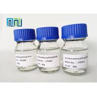 China C6H8O2S Electronic Grade High Purity Chemicals AKOS BBS-00006359 wholesale