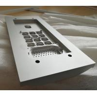 China High grade silver anodized aluminum extrusion CNC machined access control panel wholesale
