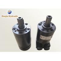 Quality High Pressure Variable Displacement Hydraulic Motor 151G0006 151G0029 OMM32 / for sale