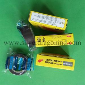 China NITOFLON adhesive tapes No.903UL 0.08x19x10 wholesale