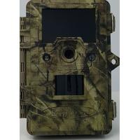 China 1920*1080P Full Infrared Hunting Camera 12MP Trail Cam with HD Color Display wholesale