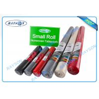 China Biodegradable Disposable PP Non Woven Textiles / Printed Polyester Tablecloths In Roll wholesale