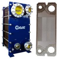 Buy cheap Custom Semi Welded Plate Heat Exchanger BHBR Easy Disassembly For Chemical from wholesalers
