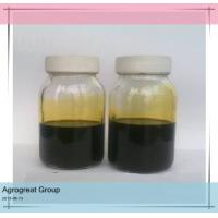 Buy cheap Abamectin95%Tech, 18g/L EC, 36g/l EC from wholesalers