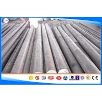 China 100Cr6 Hot Rolled Steel Round Bar , 10-350 Mm Size Cold Drawn Steel Bar  wholesale
