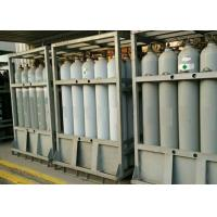 Buy cheap Electronic Grade High Purity Sulfur Hexafluoride For Circuit Breakers , from wholesalers