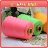 Quality Eco Friendly Polyester Sewing Machine Thread With Mercerized Technics for sale
