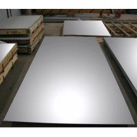 China SUS420 Hot rolled Stainless Steel Sheet wholesale