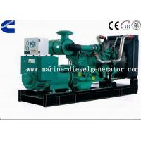 China 225KVA 290A Cummins Diesel Generator 180KW Cummins Generating By Electric Governor on sale