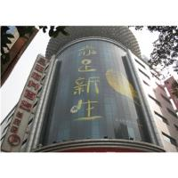 Quality One Way Vision Inkjet Printing Media With PVC Material For Outdoor Advertising for sale