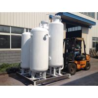 China Medical / Industrial Oxygen Nitrogen Gas Plants Cylinder With Gas Filling Station wholesale