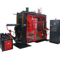 China Hot sale apg epoxy resin clamping machine for high current bushings wholesale