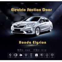 China Honda Elysion Automatic Car Soft Close Doors, Slam-Stop Automatic Car Suction Door wholesale