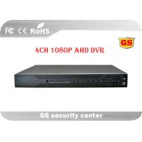 China 4 Channel CCTV Digital Video Recorder High Definition G.711A Compression wholesale