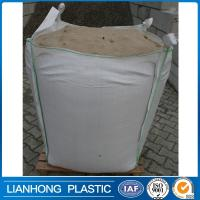China PP jumbo bag/pp big bag/ton bag for sand,building Wholesale high quality bulk bag PP big b on sale