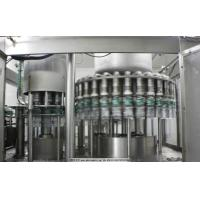 China PLC automatic ControlReverse Osmosis Drinking Water Treatment  Plant Filling Transportation Capping Drinking Water Plant on sale