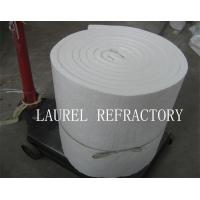 Quality Alumino Silicate Insulation 1260 Ceramic Fiber Blanket For Boiler for sale
