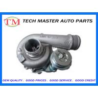 China Motor / Auto Parts Engine Turbocharger for Audi K04 53049700022  06A145704P wholesale
