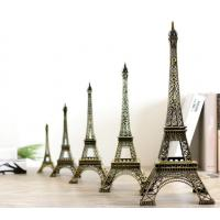 Buy cheap The Eiffel Tower in Paris model craftwork Decoration from wholesalers