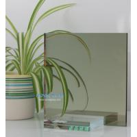 Buy cheap Champagne Silver Mirror from wholesalers
