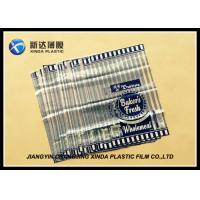 Quality Food Grade Bread Loaf Bags Customized Logo Printing LDPE Plastic Bread Storage for sale