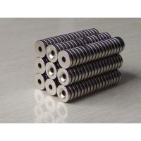 China Shenzhen cylindrical ndfeb magnets for sale wholesale