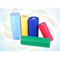 Quality Durable Colorful Flame Retardant Nonwovens Geotextiles Non Woven Fabrics for sale