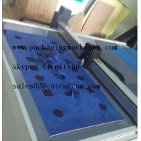 China Rollin blanket rubber barring machine wholesale