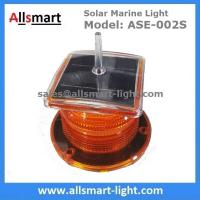 Buy cheap 2-3NM Amber Solar Marine Aquaculture Beacon Light With Bird Spike Solar Navigation Warning Lamp for Ship Boat from wholesalers