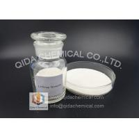 China Chemical Analysis Photographic Industry Lithium Bromide Solution CAS 7550-35-8 wholesale
