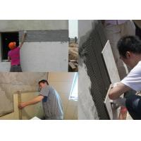 China Super Strong Bonding Marble Tile Adhesive Wall For Ceramic / Mosaic / Quarry wholesale