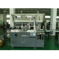 Quality Automatic Round Oval Flat bed Screen Printing Machine PLC Controlled 4000pieces for sale